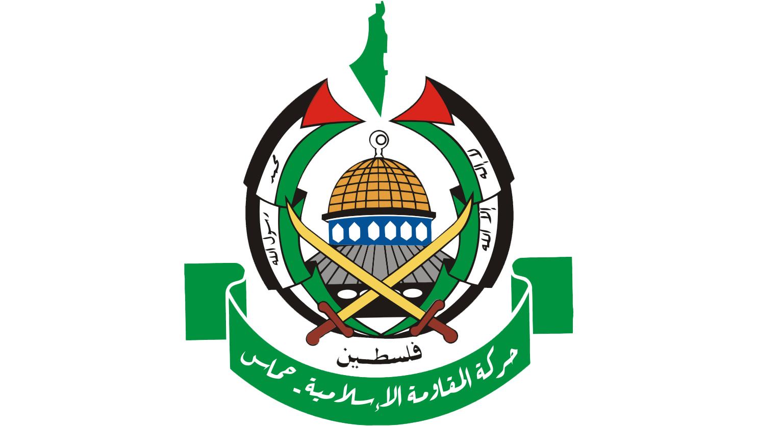 Logo Hamas.